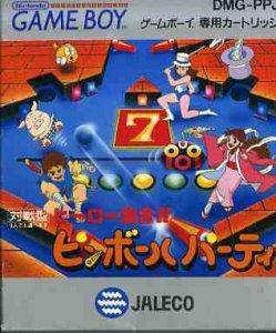 Hero Shuugou!! Pinball Party per Game Boy