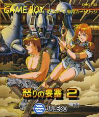 Ikari no Yusai 2 per Game Boy