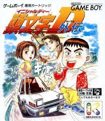 Initial D Gaiden per Game Boy