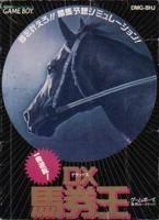 Ippatsu Gyakuten: DX Bakenou per Game Boy