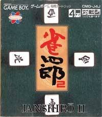 Janshirou 2 per Game Boy
