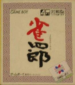 Janshirou per Game Boy