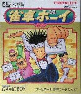 Jantaku Boy per Game Boy