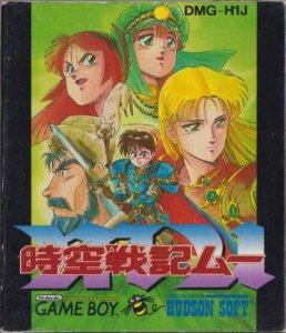 Jikuu Senki Mu per Game Boy