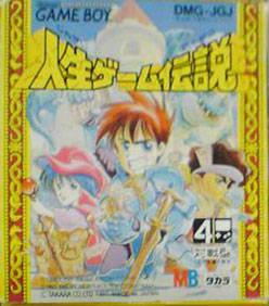 Jinsei Game Densetsu per Game Boy