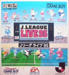 J-League Live '95 per Game Boy