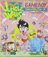 Jungle Wars per Game Boy