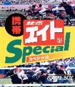 Keiba Eight Special per Game Boy