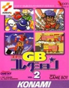 Konami GB Collection Vol 2 per Game Boy