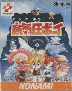 Koukiatsu Boy per Game Boy
