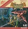 Dragon Saber: After Story of Dragon Spirit per PC Engine