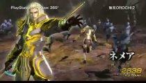 Musou Orochi 2 - Trailer di lancio giapponese