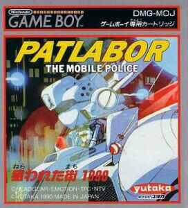 Kidou Keisatsu Patlabor per Game Boy