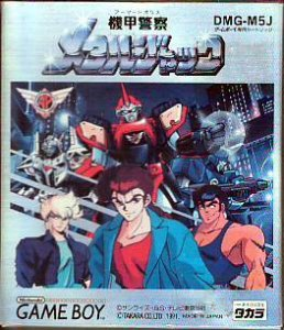 Kikou Keisatsu Metal Jack per Game Boy