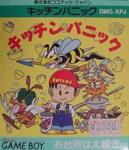 Kitchen Panic per Game Boy