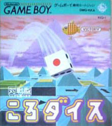 Koro Dice per Game Boy