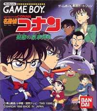 Meitantei Conan: Giwaku no Gouka Ressha per Game Boy