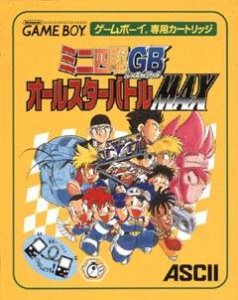 Mini-Yonku GB: Let's and Go!! All-Star Battle MAX per Game Boy