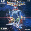 Image Fight per PC Engine