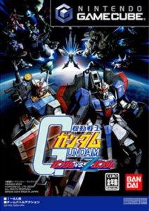 Mobile Suit Gundam vs Z Gundam per GameCube