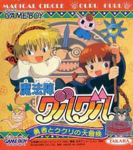 Mahoujin GuruGuru per Game Boy
