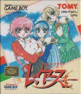 Mahou Kishi Rayearth per Game Boy
