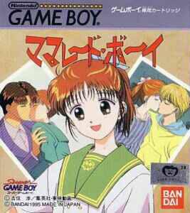 Marmalade Boy per Game Boy