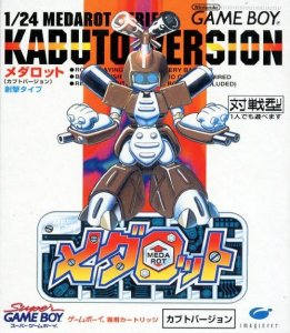 Medarot: Kabuto Version per Game Boy