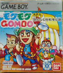 MoguMogu Gombo per Game Boy