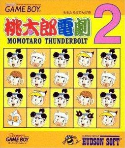 Momotarou Dengeki 2 per Game Boy