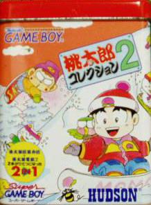 Momotarou Collection 2 per Game Boy