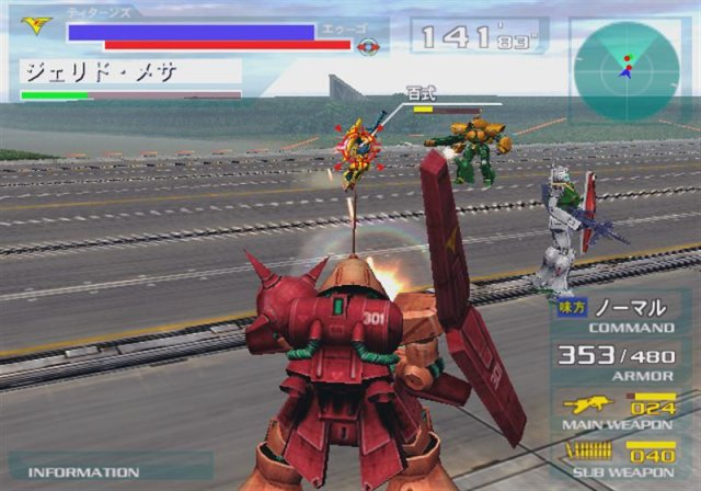 Mobile Suit Gundam vs Z Gundam