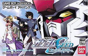 Mobile Suit Gundam Seed: Tomo to Kimi to Senjou de per Game Boy Advance
