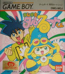 Magical * Taruruuto-kun per Game Boy