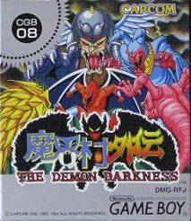 Makai-Mura Gaiden: The Demon Darkness per Game Boy