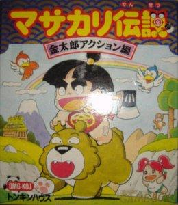 Masakari Densetsu: Kintarou Action-Hen per Game Boy