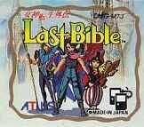 Megami Tensei Gaiden: Last Bible per Game Boy