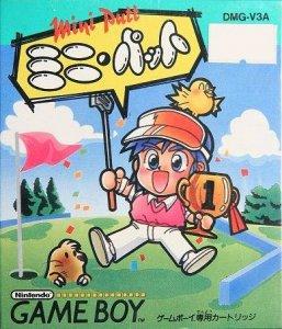 Mini-Putt per Game Boy