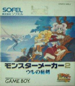 Monster Maker 2 per Game Boy