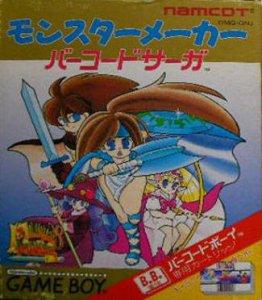 Monster Maker: Barcode Saga per Game Boy