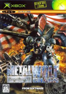 Metal Wolf Chaos per Xbox