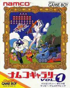 Namco Gallery Vol. 1 per Game Boy