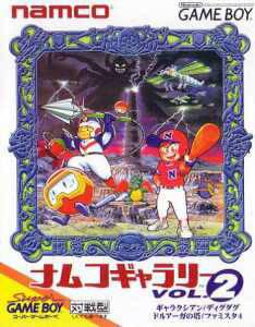 Namco Gallery Vol. 2 per Game Boy