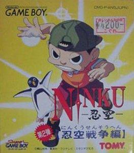 Ninku Dai-2-Tama: Ninku Sensouhen per Game Boy