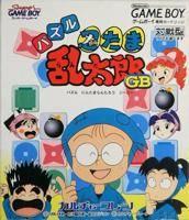 Nintama Rantarou GB: Eawase Challenge Puzzle per Game Boy