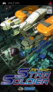 Star Soldier per PlayStation Portable
