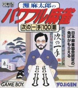 Nada Asatarou no Powerful Mahjong: Tsugi no Itte 100 Dai per Game Boy