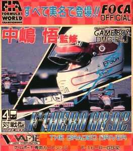 Nakashima Satoshi Kanshuu F-1 Hero GB '92 per Game Boy