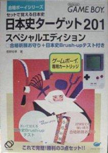 Nihonshi Target 201 per Game Boy
