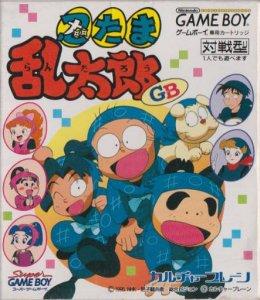 Nintama Rantarou GB per Game Boy